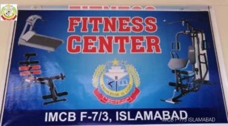 Islamabad colleges get gyms to promote healthy activities among students