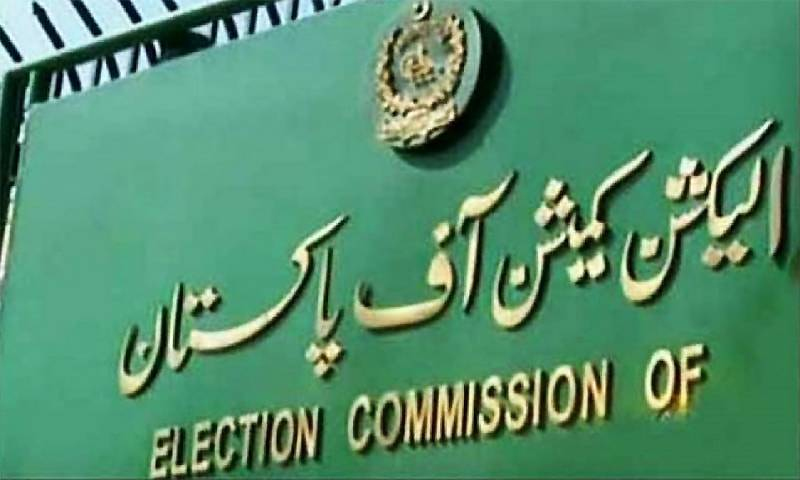 ECP's final voter lists shows 115.74m registered voters in Pakistan