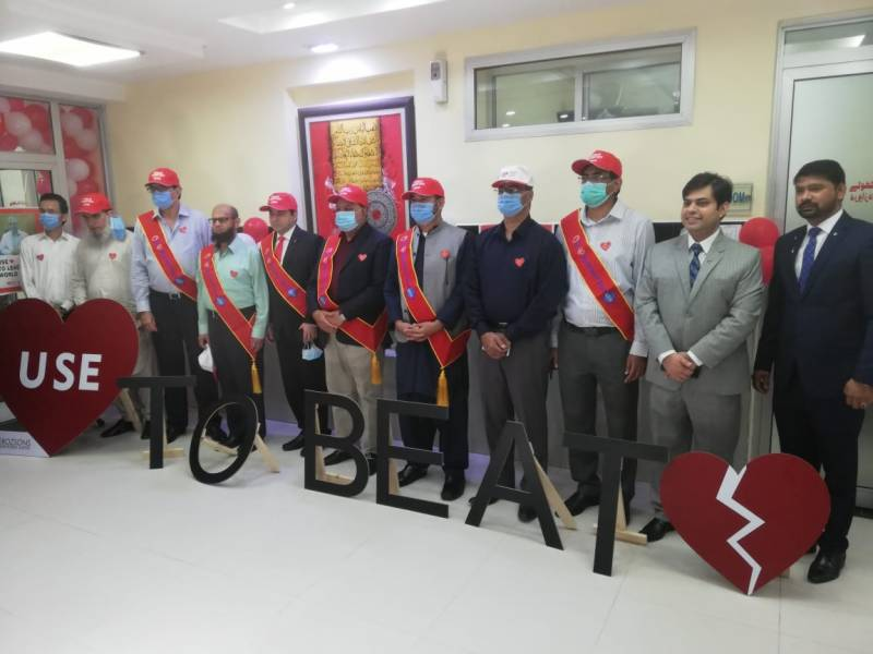 Ferozsons Laboratories conducts public awareness campaign for World Heart Day 2020