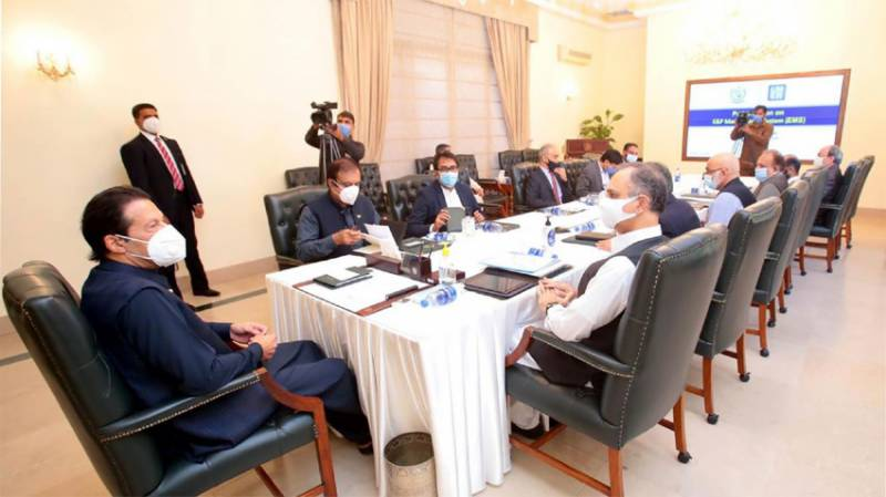 PM Imran calls for comprehensive strategy to counter energy challenges