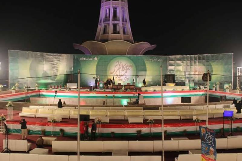 37th Int'l Milad Conference to be held at Minar-e-Pakistan