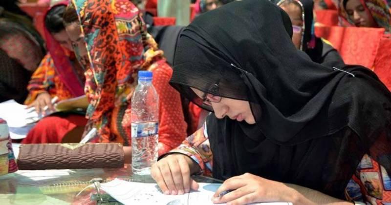 CSS 2021 online registration in Pakistan kicks off