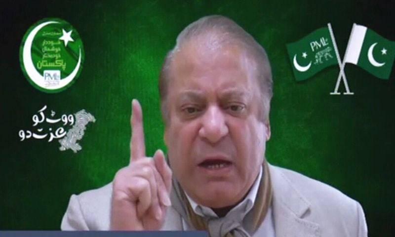 IHC rejects petition seeking ban on Nawaz Sharif's speeches