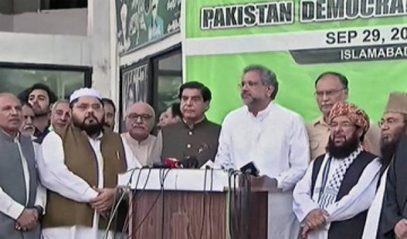 PDM announces revised schedule of rallies against PTI govt