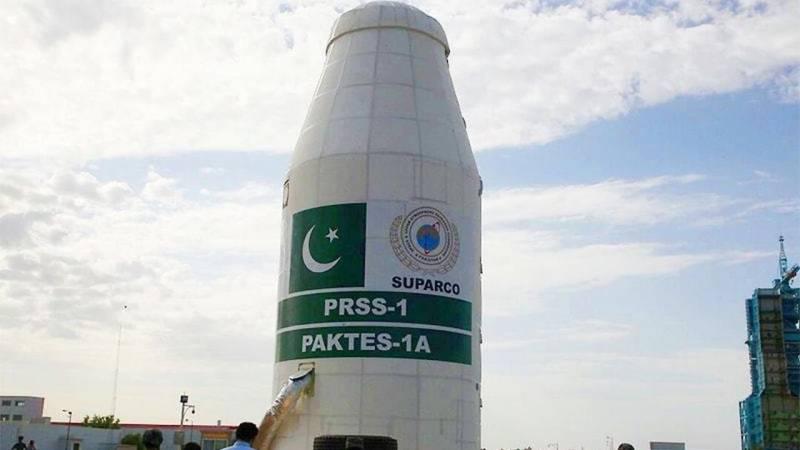 Pakistan observes World Space Week 2020