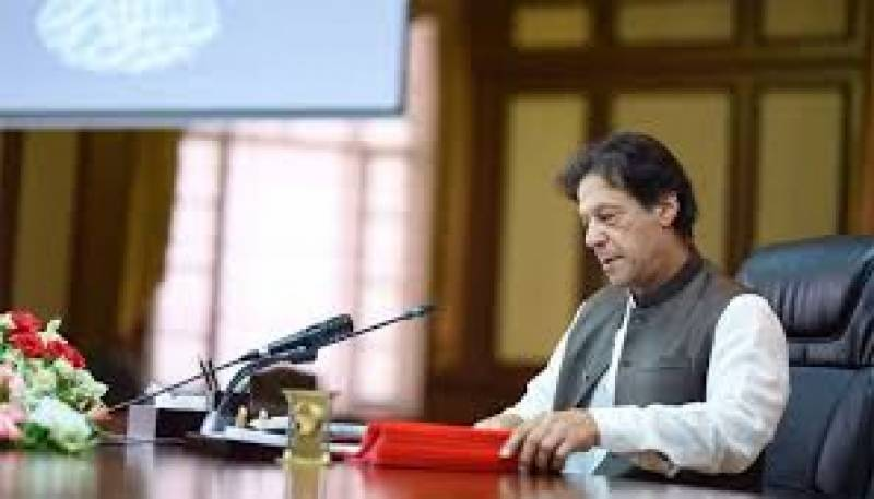 PM Imran chairs federal cabinet meeting to discuss 15-point agenda today