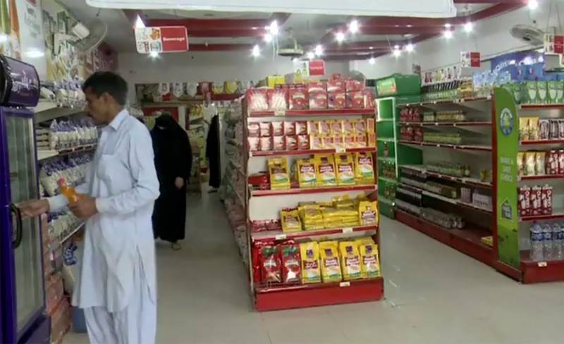 Govt may increase sugar, flour, ghee prices at utility stores