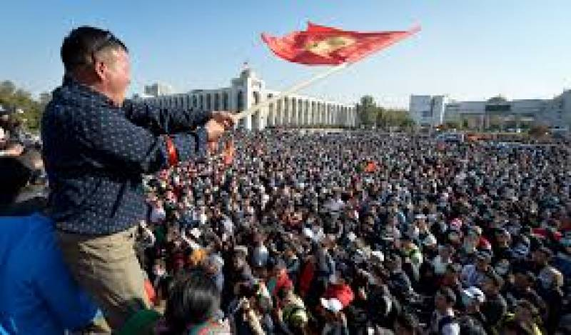 Kyrgyzstan prime minister resigns amid violent election protests