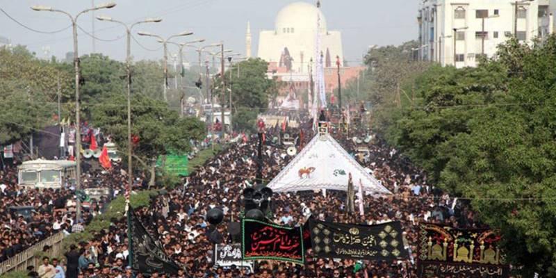 Chehlum Imam Hussain: Pakistan mourns Karbala martyrs under strict COVID-19 measures
