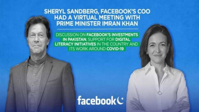 PM Imran welcomes Facebook investment for digital initiatives in Pakistan
