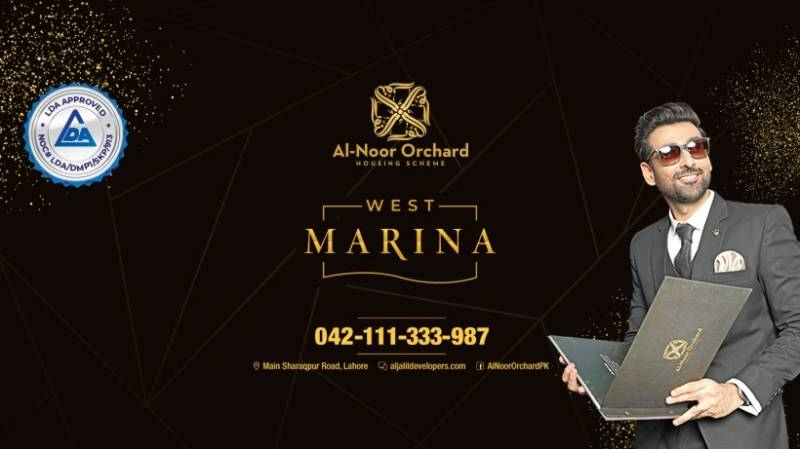 Al-Noor Orchard Housing Scheme offers plots on easy installments for it's West Marina project