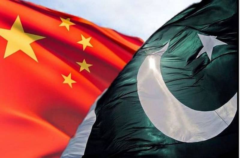 China lauds Pakistan's support on Hong Kong issue