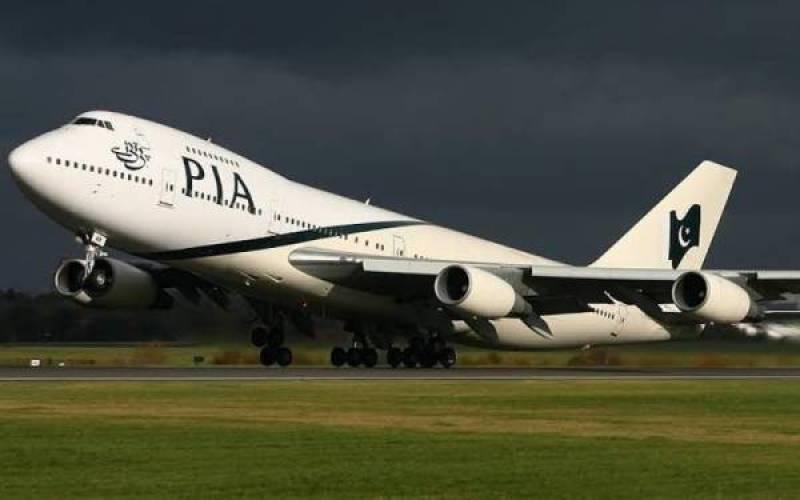 PIA announces special flights for Najaf