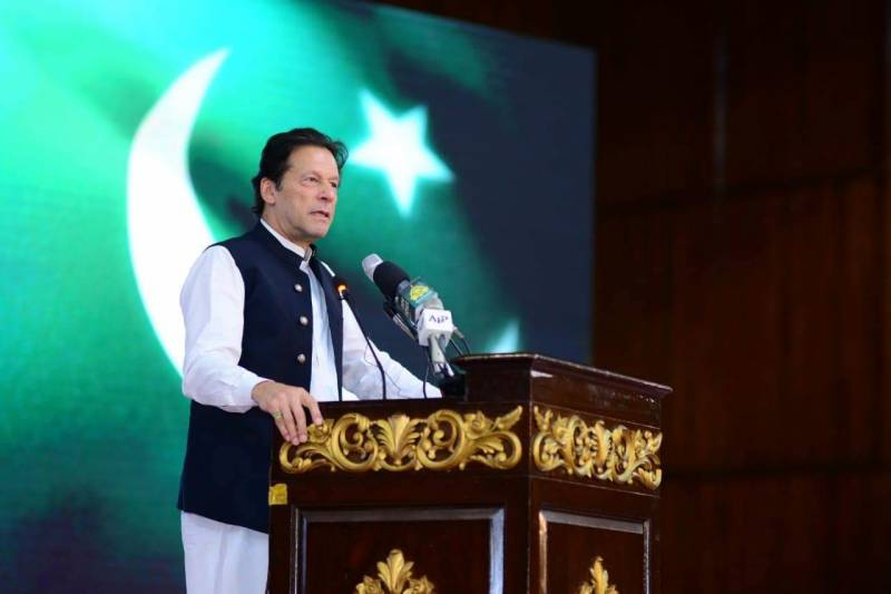 Ruling elite class' corruption caused irreparable losses to national economy: PM Imran