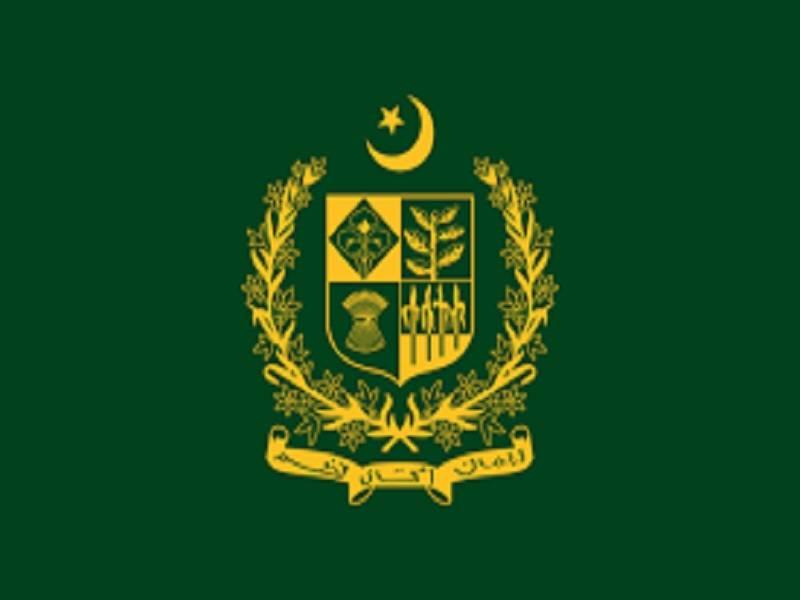 Govt disburses Rs1.4bln under Kamyab Jawan Programme