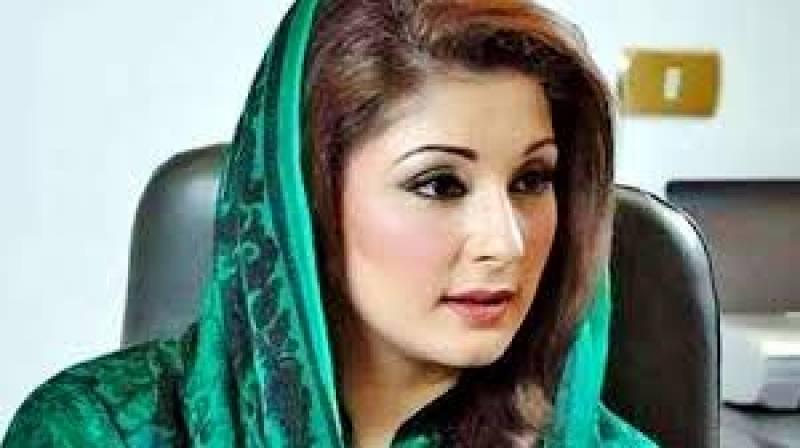 Maryam Nawaz to address rally in Karachi on October 18