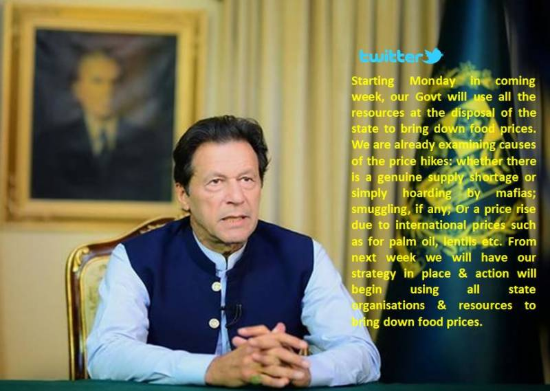 PM Imran vows to bring down food prices in Pakistan from tomorrow
