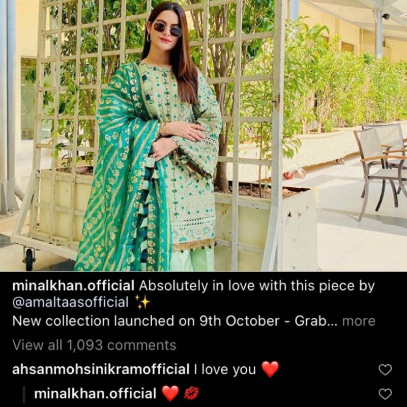 Minal Khan and Ahsan Ikram just confirm their relationship on Instagram.