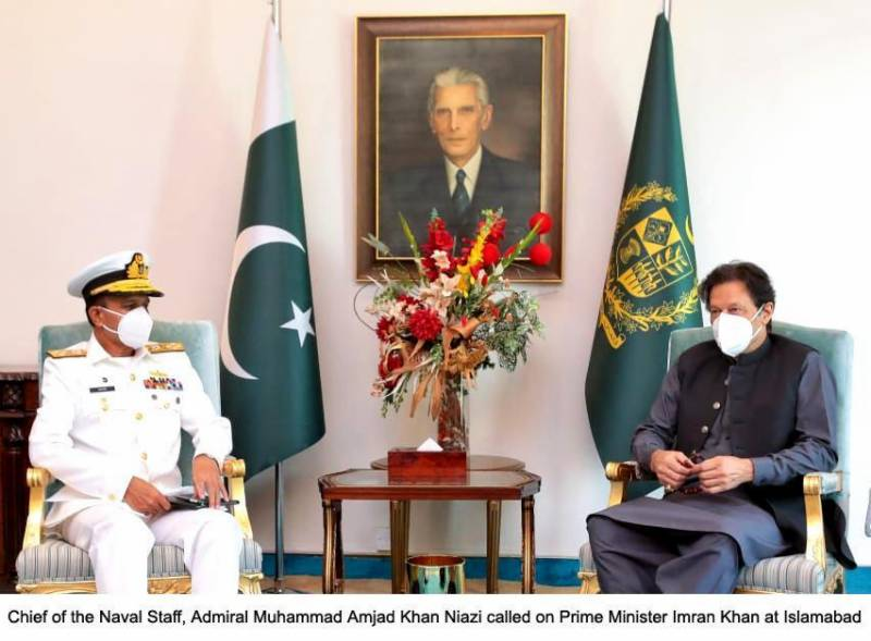 Naval chief Muhammad Amjad Khan Niazi calls on PM Imran Khan