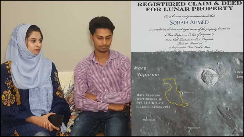Meet the first Pakistani to own a plot on Moon