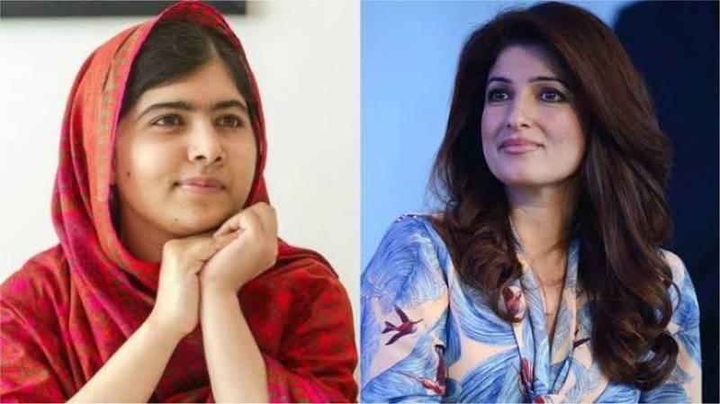 Listening to Malala's story left me teary-eyed: Twinkle Khanna