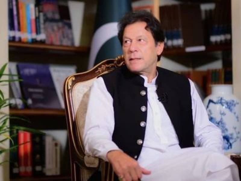 Supreme Court issues notice to PM Imran Khan over ILF address
