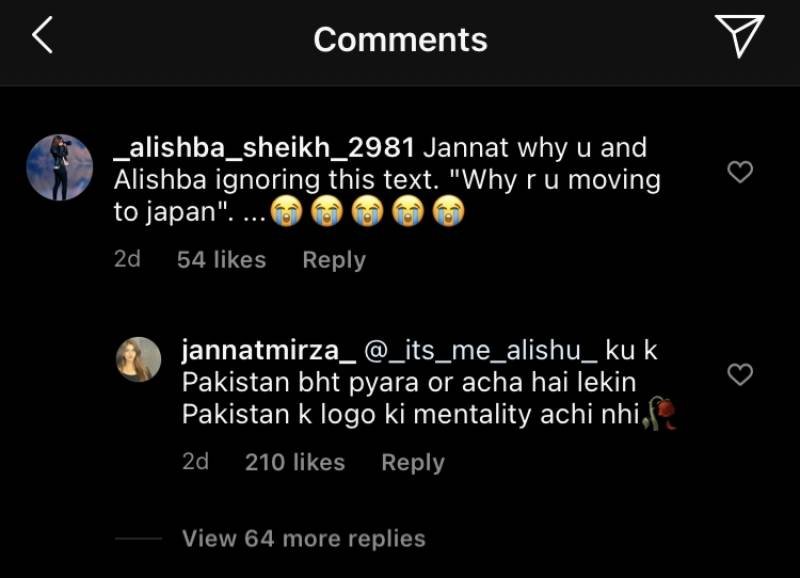 TikTok star Jannat Mirza reveals that she's moving to Japan