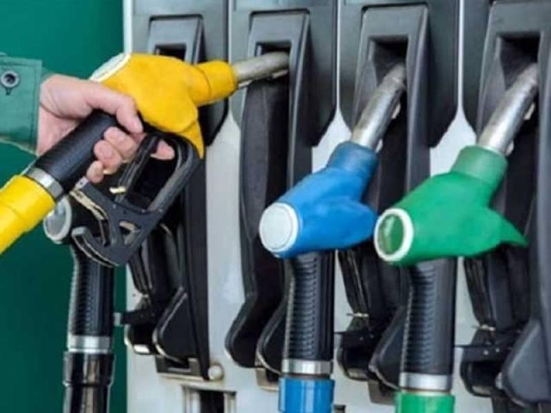 Petroleum prices to remain unchanged, announces govt