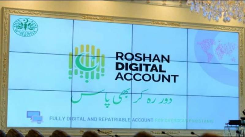 PM Imran expresses satisfaction on utilization of Roshan Digital Account initiative