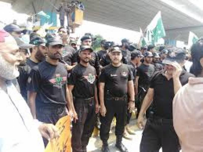 Police prepare lists to arrest PDM leaders, workers ahead of Gujranwala rally