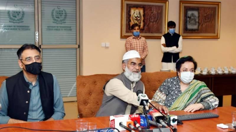 'Zainab Alert' app goes live across Pakistan to report missing children