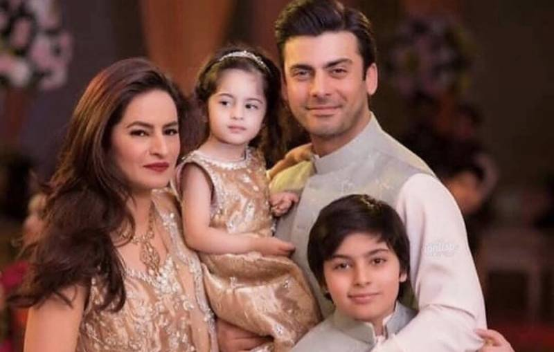 Fawad Khan blessed with a baby girl