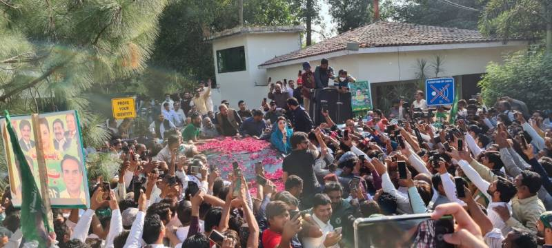 Govts should be elected on public votes, says Maryam Nawaz at PDM's rally