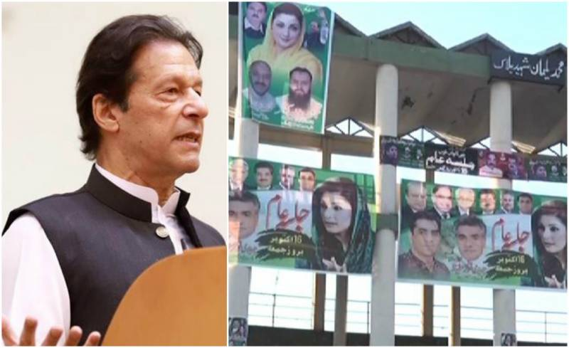 PM Imran again says 'no NRO' as PDM flex muscles in Gujranwala
