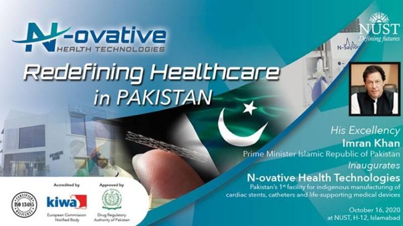 PM Imran inaugurates Pakistan's first N-Ovative Health Technology Facility