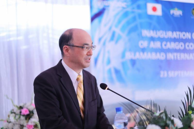 Japan condemns Gwadar, NW terror attacks, reiterates to support Pakistan security forces against terrorism