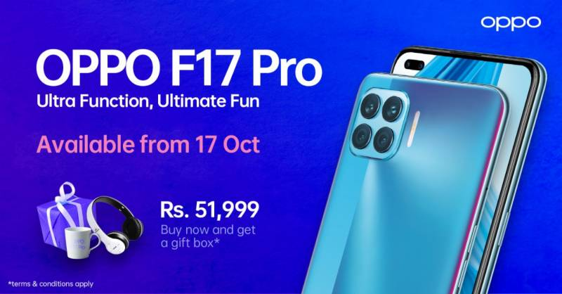 OPPO F17 Pro to go on sale in Pakistan on Saturday: prices, specifications