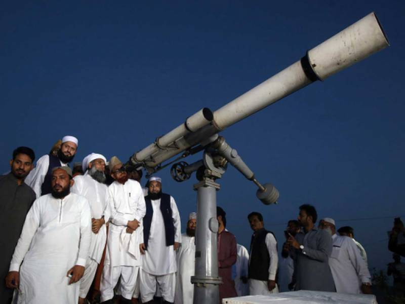 Ruet-i-Hilal Committee meets for Rabi-ul-Awal moon sighting today