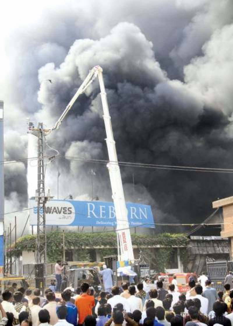 Massive fire at Lahore's Hafeez Centre 'controlled', says DG Rescue