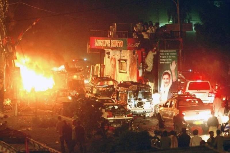 Pakistan marks 13th anniversary of Karsaz bombing today