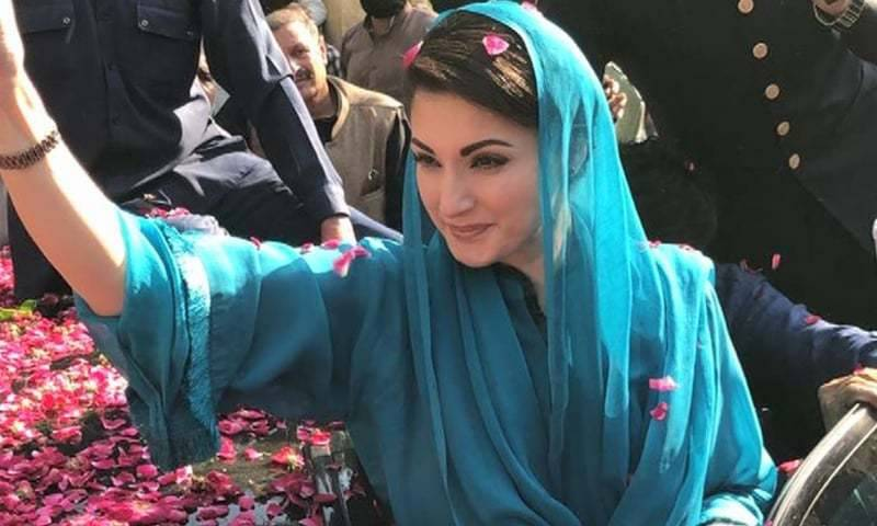 PDM's anti-govt campaign getting decisive, says Maryam