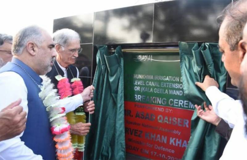 Pehur High Level Canal Extension Project inaugurated in Swabi
