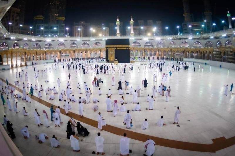 Saudi Arabia reopens Makkah's Grand Mosque for prayers