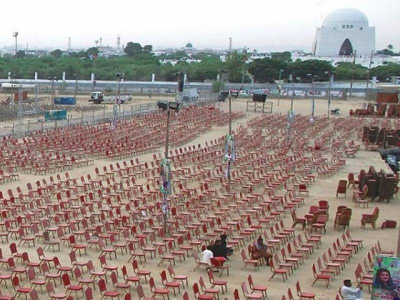 Stage set for PDM power show in Karachi today