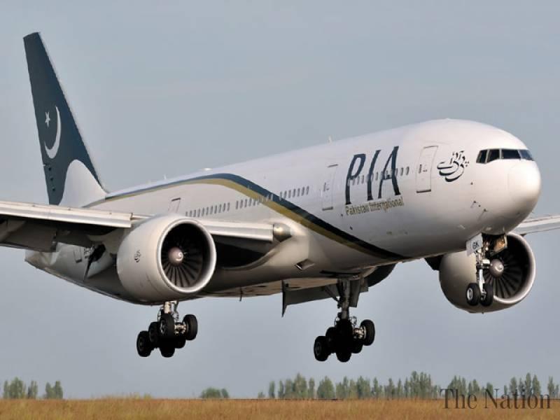 Eid Miladun Nabi — PIA announces special discount on flights for Medina, Jeddah