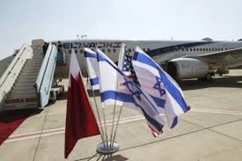 Israel, Bahrain sign deal establishing formal ties