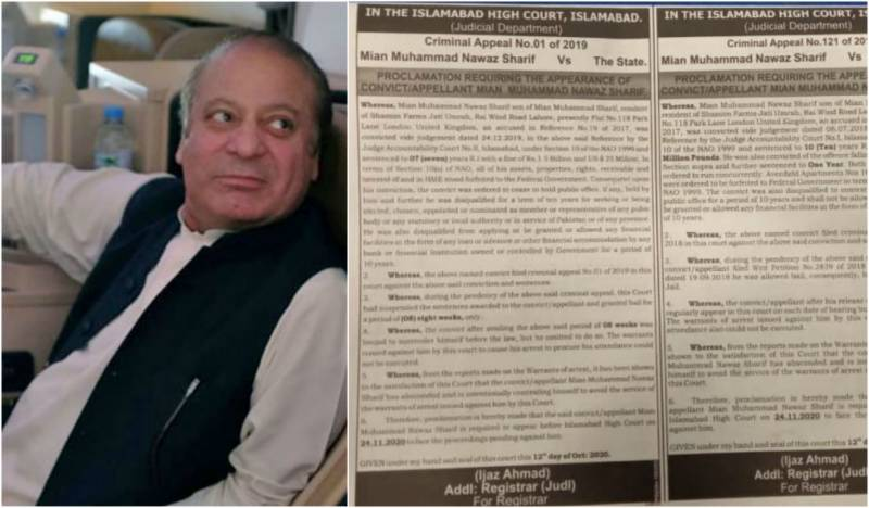 Nawaz Sharif's summons posted in local newspapers