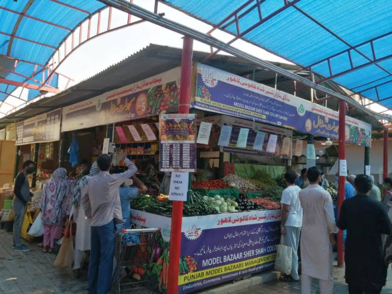 Punjab Govt approves to set up 'Sahulat Bazaars'