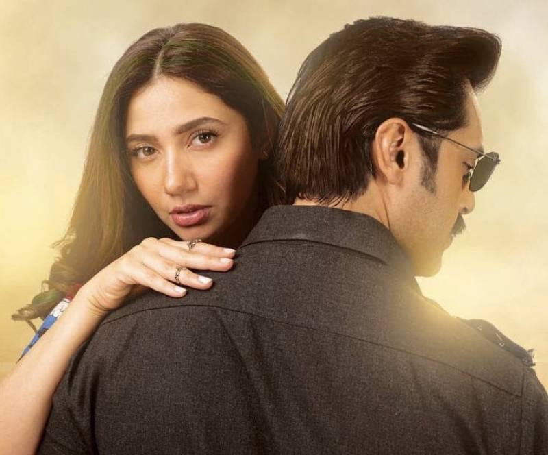 Quaid-e-Azam Zindabad movie trailer released
