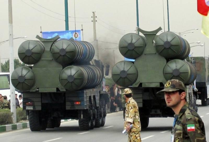 UN lifts decade-long arms embargo on Iran